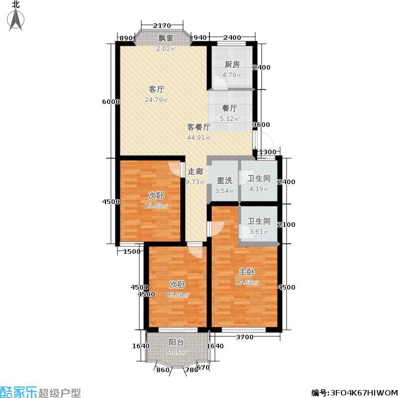 泺口花园138.14㎡泺口花园户型图DC-A(4/4张)户型3室2厅2卫