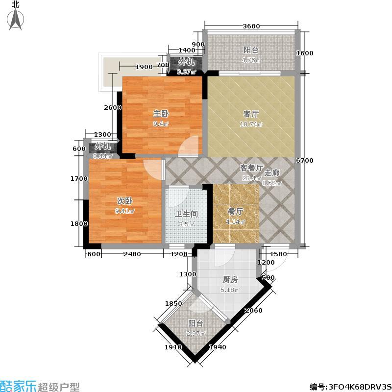 富力城61.93㎡富力城三期C1栋标准层3号房2室2厅1卫1厨 61.93㎡户型2室2厅1卫