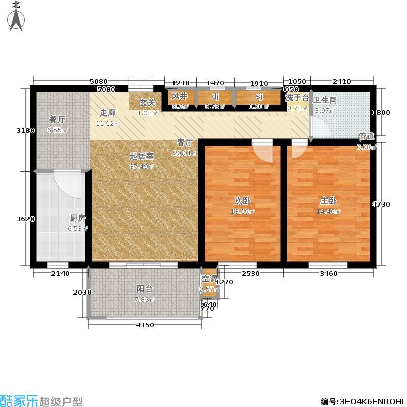 建中大学仕花园98.00㎡B3户型,2室2厅2卫户型