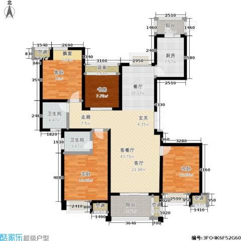 新港天之运4室1厅2卫1厨143.00㎡户型图