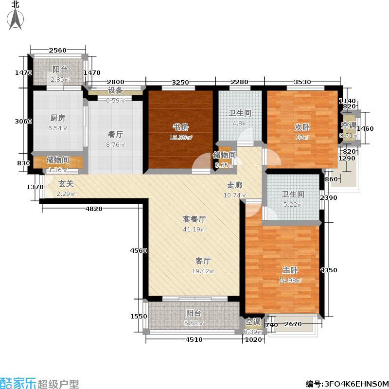 湖山新意127.00㎡湖山新意户型图B2户型三室两厅两卫(2/5张)户型3室2厅2卫