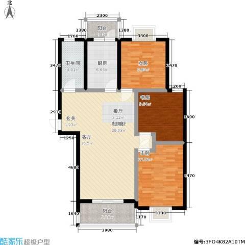 天业盛世花城3室1厅1卫1厨120.00㎡户型图