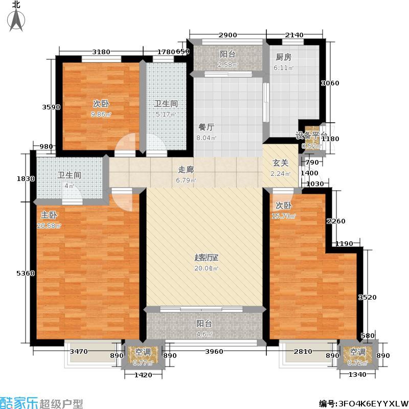 中海国际社区125.00㎡C1户型 三室两厅两卫户型3室2厅2卫