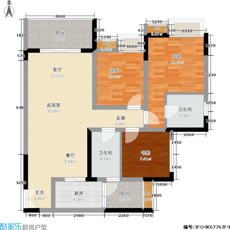 中亿阳明山水89.84㎡10-1 18-1 三室两厅两卫户型3室2厅2卫