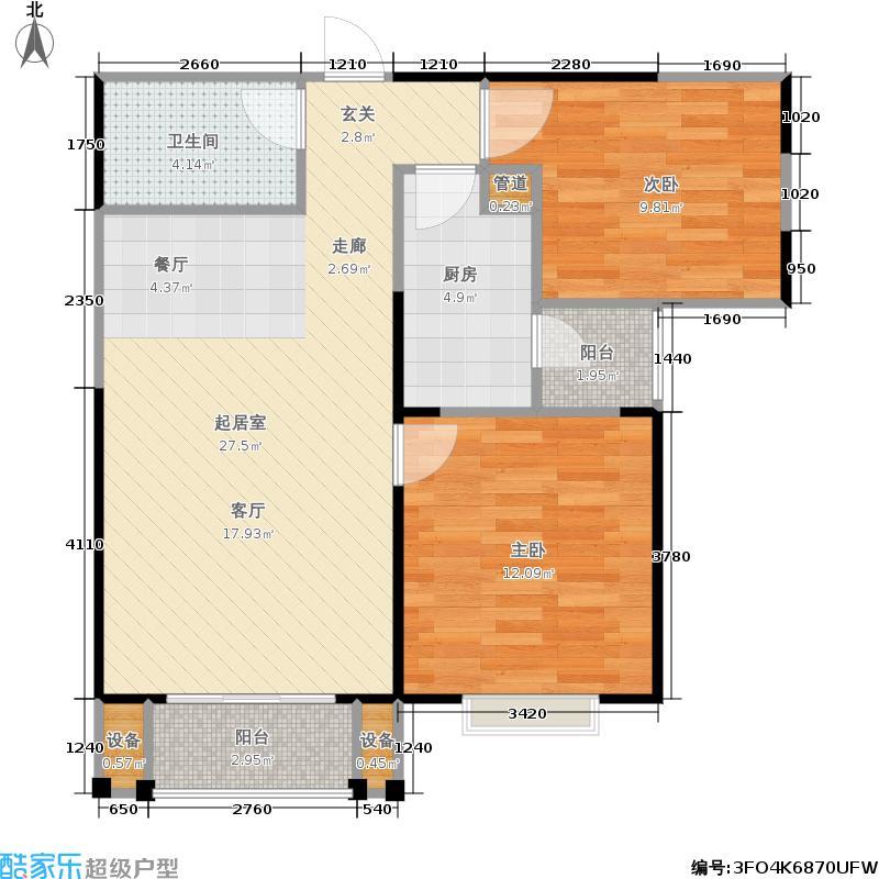 现代城山水颐城户型图 二室二厅一卫户型