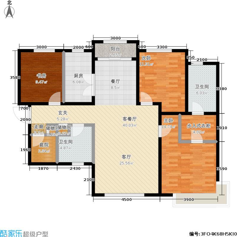 华润橡树湾一期C户型四室两厅两卫户型4室2厅2卫