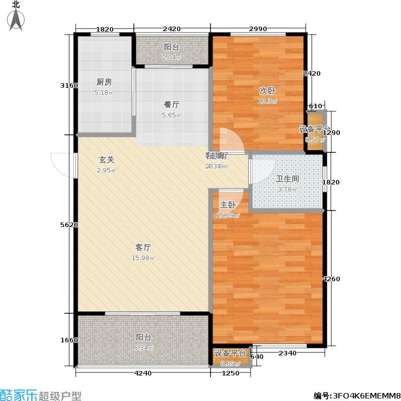 重汽翡翠清河94.48㎡西区1号楼 两室两厅一卫户型2室2厅1卫