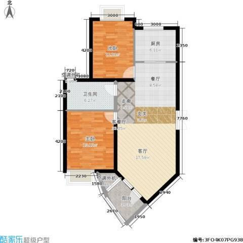 天元公寓2室1厅1卫1厨101.00㎡户型图