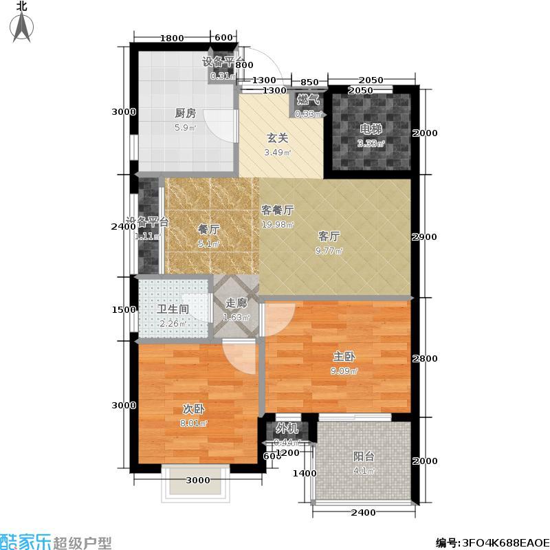 山水泉城N户型2室2厅1卫