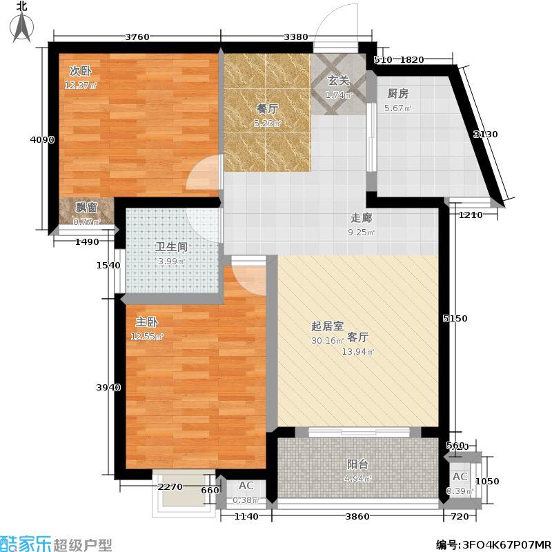圣泽方正园1#楼圆舞畅想C1户型2室2厅1卫1厨 81平米户型2室2厅1卫