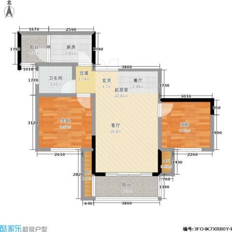 金阳易诚国际2室0厅1卫1厨79.00㎡户型图
