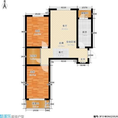 景祥苑2室0厅1卫1厨94.00㎡户型图