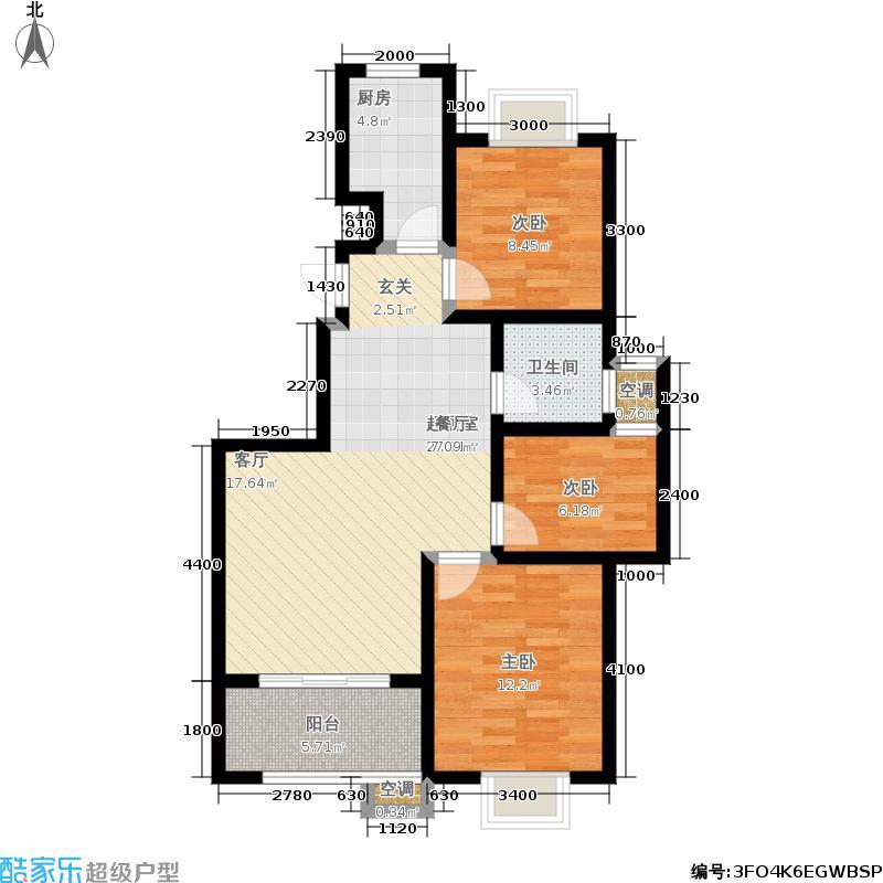 宏瑞国际星城91.76㎡B1户型 3室2厅1卫1厨户型3室2厅1卫