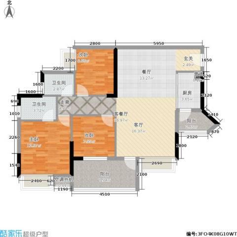 恒福新城3室1厅2卫1厨108.00㎡户型图