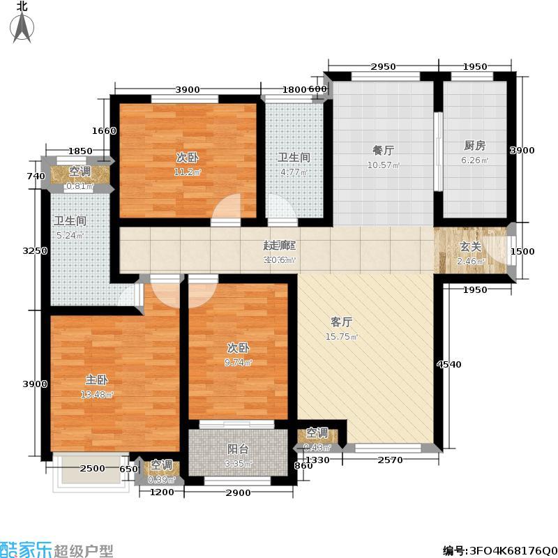 中海国际社区125.00㎡20号楼三室两厅两卫户型3室2厅2卫