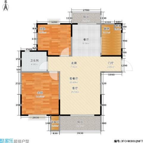今创启园2室1厅1卫1厨101.00㎡户型图