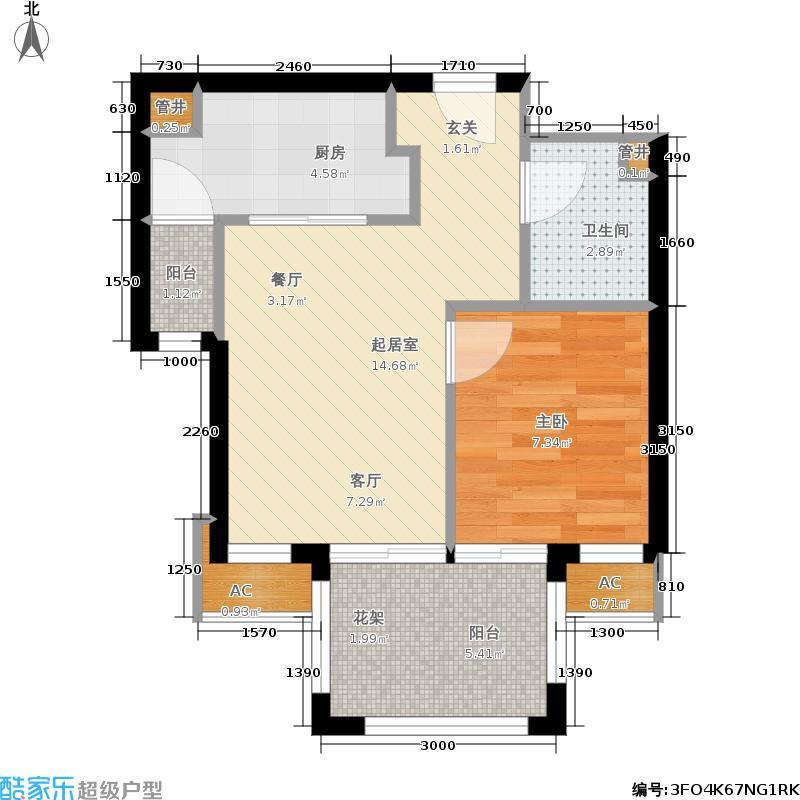 中国中铁・诺德名城53.00㎡C户型 一室两厅一卫户型1室2厅1卫