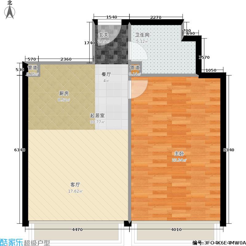 三庆青年城65.00㎡一室两厅一卫户型1室2厅1卫