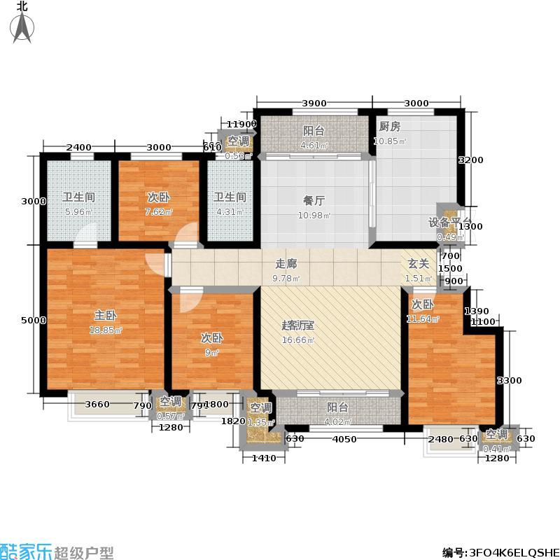 中海国际社区160.00㎡E1户型 四室两厅两卫户型4室2厅2卫