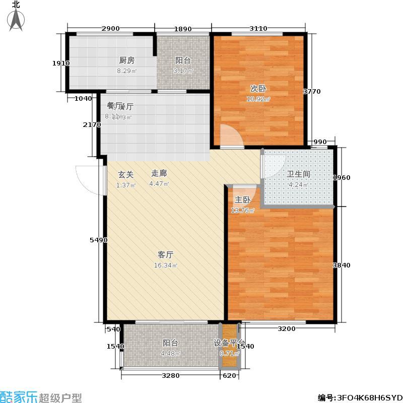 重汽翡翠清河86.68㎡西区22号楼 两室两厅一卫户型2室2厅1卫