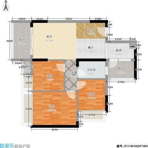 恒福新城3室1厅1卫1厨88.00㎡户型图