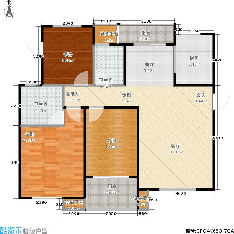 重汽翡翠清河121.27㎡西区21号楼 三室两厅两卫户型3室2厅2卫