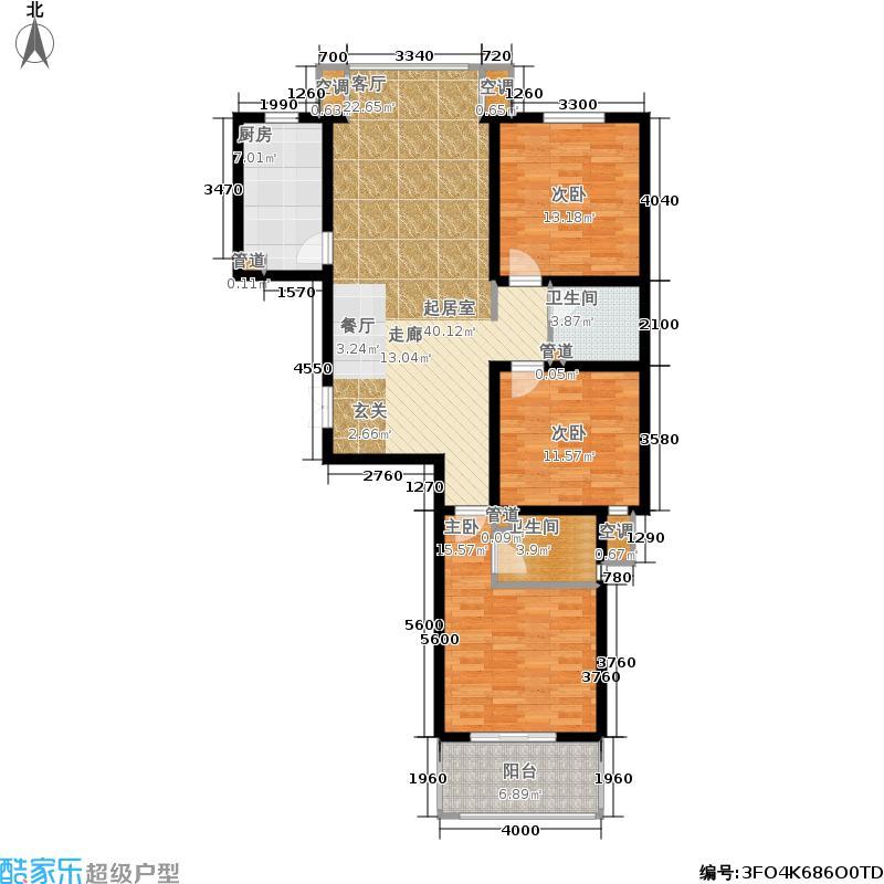 建中大学仕花园三室两厅两卫户型3室2厅2卫