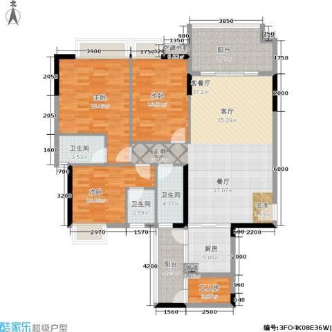 恒福新城3室1厅3卫1厨133.00㎡户型图