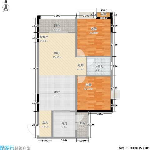 布鲁斯国际新城2室1厅1卫1厨108.00㎡户型图