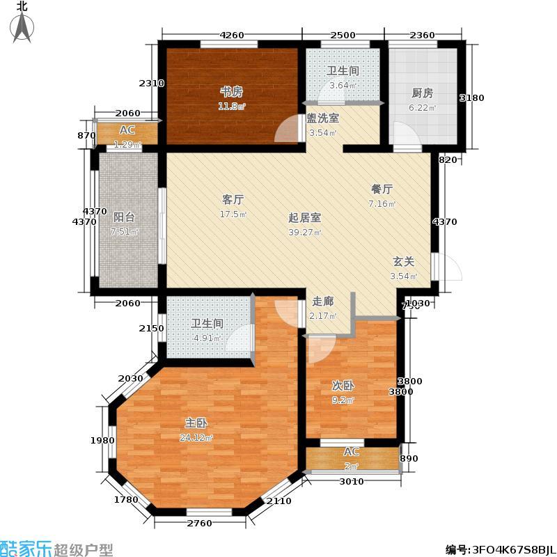 明基铂宫125.96㎡三室两厅两卫户型3室2厅2卫