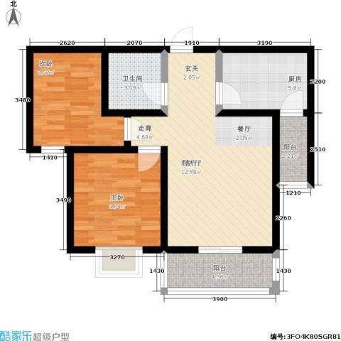 天业盛世花城2室1厅1卫1厨95.00㎡户型图