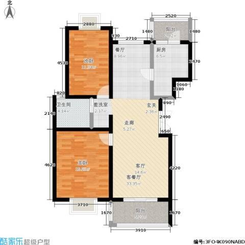 天业盛世花城2室1厅1卫1厨113.00㎡户型图