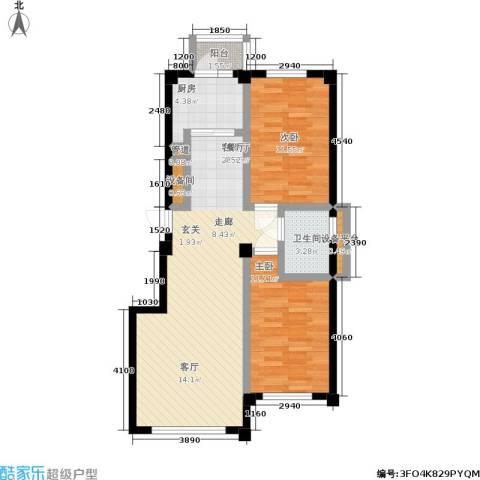 中瀛臻堡2室1厅1卫1厨73.34㎡户型图