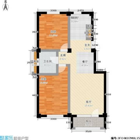 中瀛臻堡2室1厅1卫0厨75.52㎡户型图