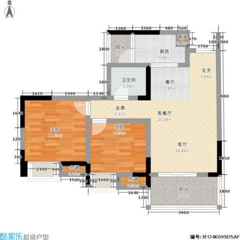 丽水菁苑栖景湾2室1厅1卫1厨90.00㎡户型图