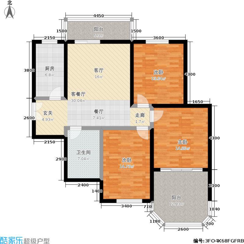 太原家天下126.32㎡A4-2户型3室2厅1卫