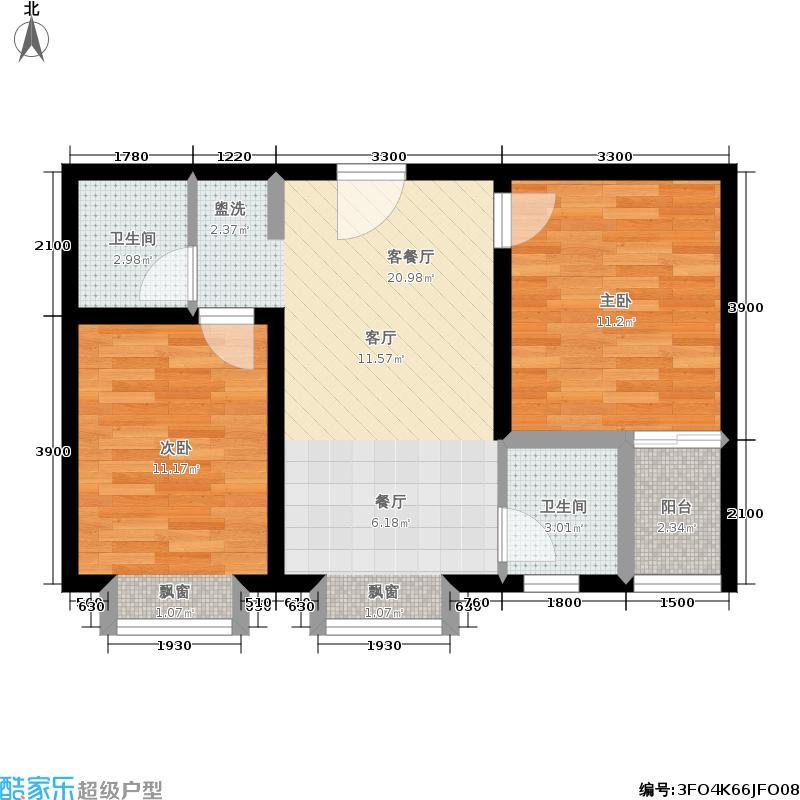 东台金谷65.30㎡东台金谷65.30㎡2室2厅1卫户型2室2厅1卫