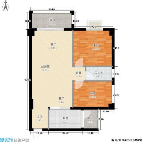 威斯广场2室0厅1卫1厨74.00㎡户型图