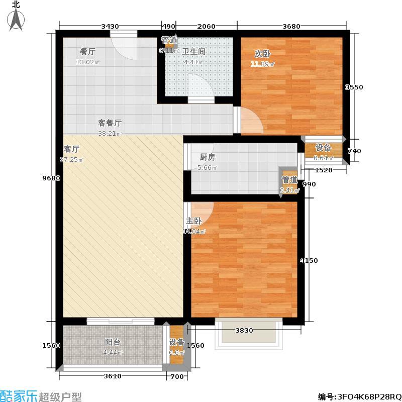 宜佳上东城92.24㎡B户型2室2厅1卫
