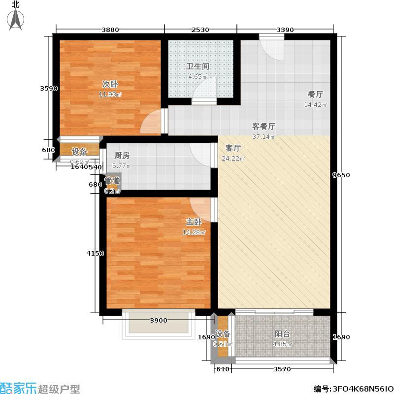 宜佳上东城92.24㎡B反户型2室2厅1卫