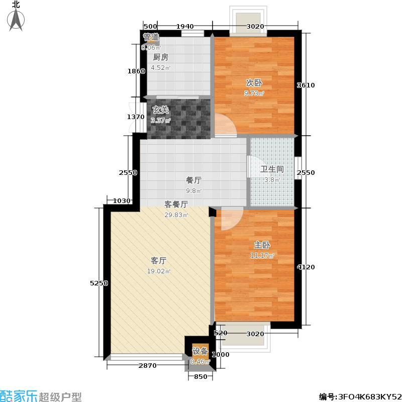 阳光波尔多1、7、8、12#楼香颂时光B1户型2室1厅1卫1厨