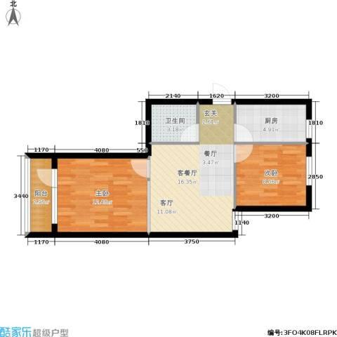 新港假日2室1厅1卫1厨68.00㎡户型图
