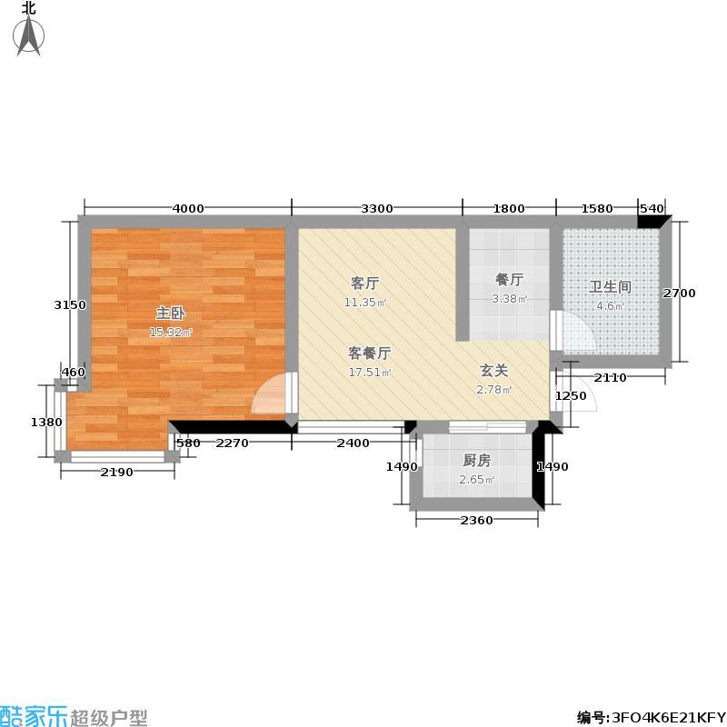 福佳新城54平方米户型
