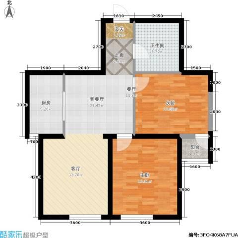 华邦俪城2室1厅1卫1厨74.64㎡户型图
