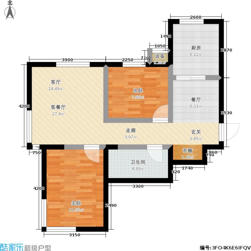 福佳新城88.92㎡点式高层C户型 2室2厅1卫户型
