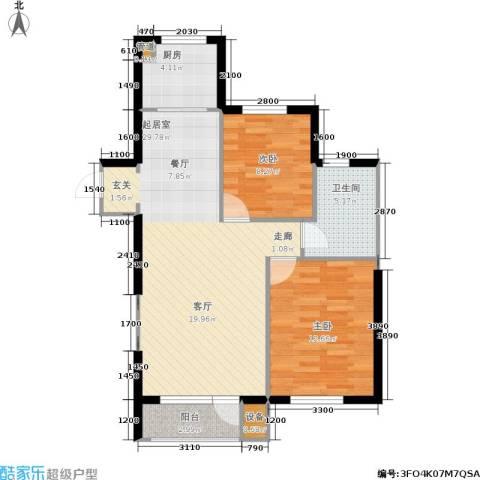 宅语原2室0厅1卫1厨91.00㎡户型图
