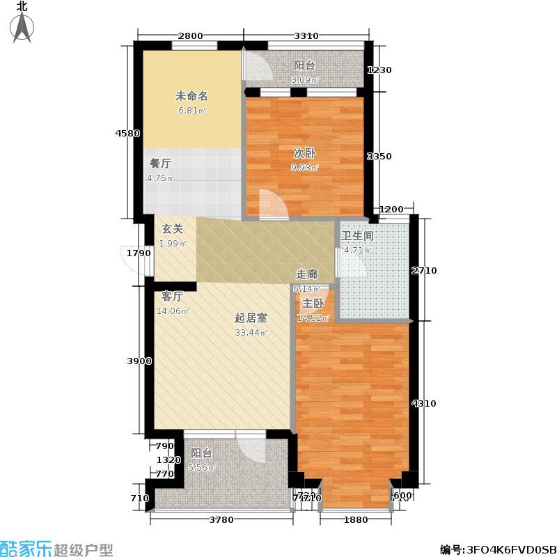 嘉恒国际嘉恒国际户型图(10/22张)户型10室