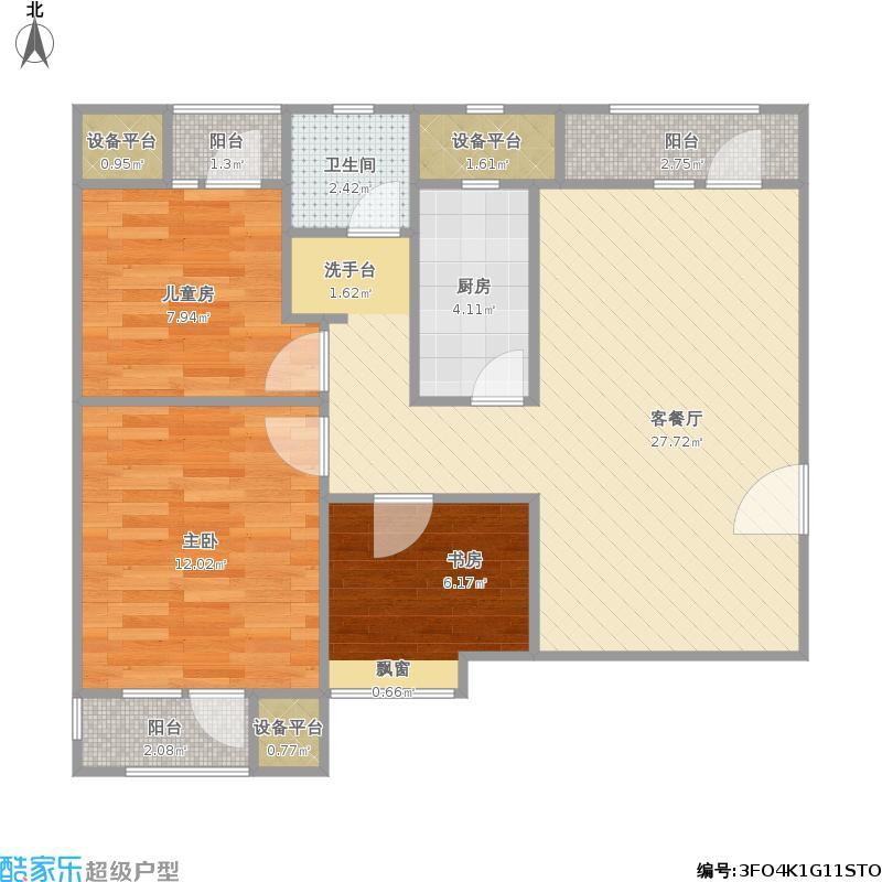 星悦城三期悦彩3B+改后户型图.jpg