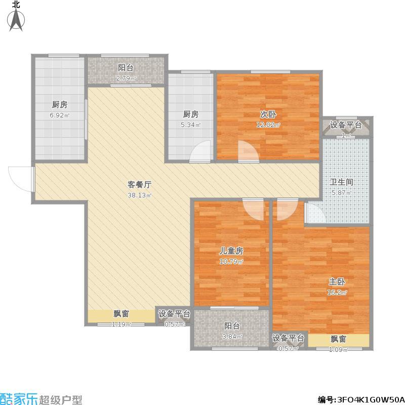 中海国际社区B3-E1-1+改后户型