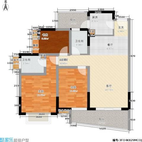 上海城二期3室0厅2卫1厨126.00㎡户型图